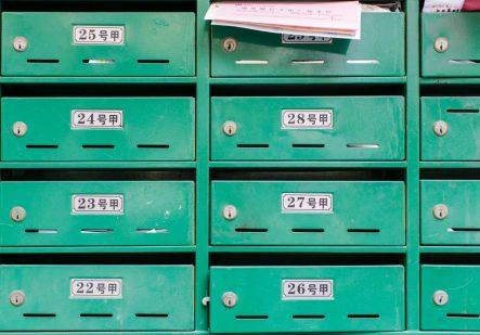 mailboxgreen